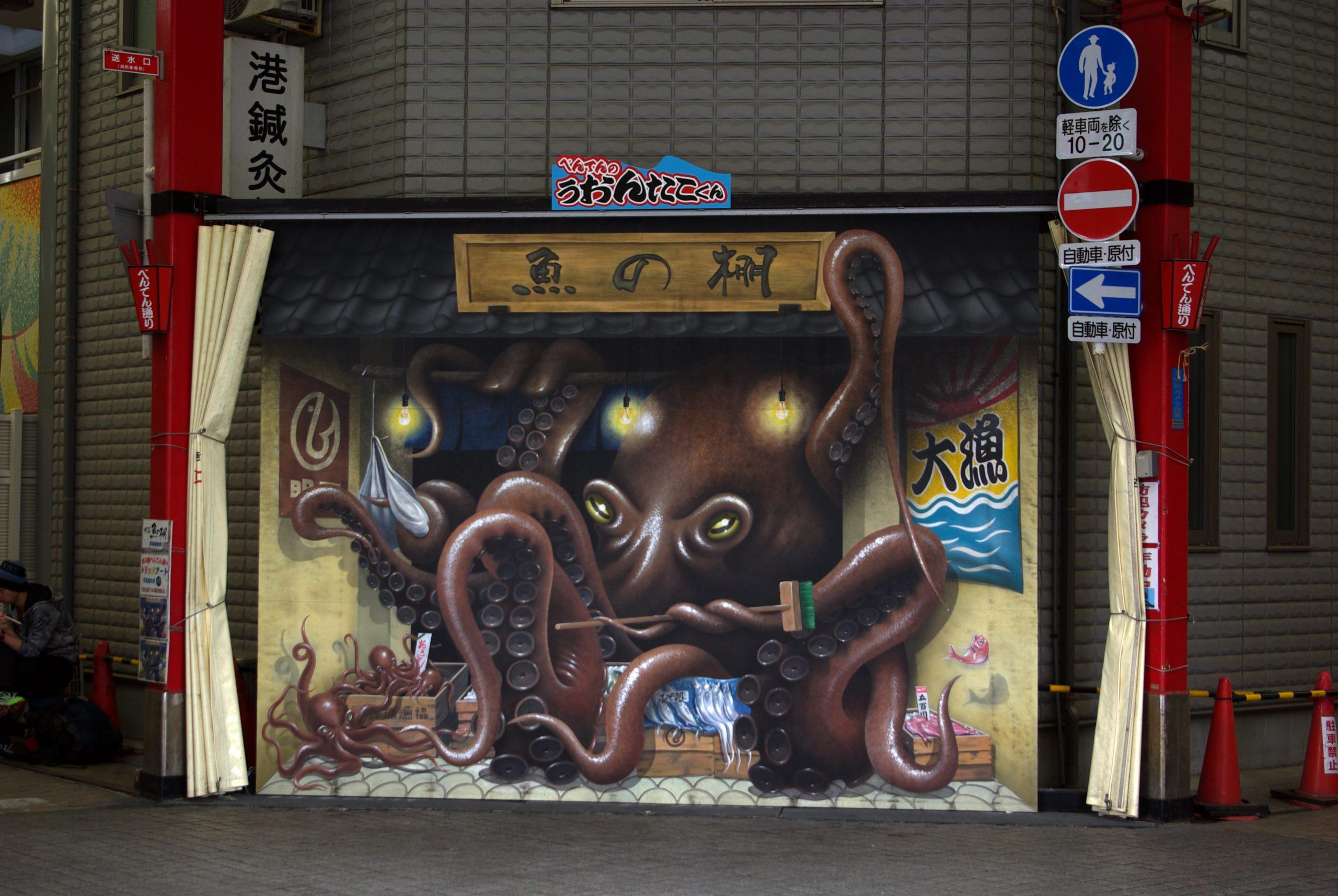 Akashi, Japan, 2015