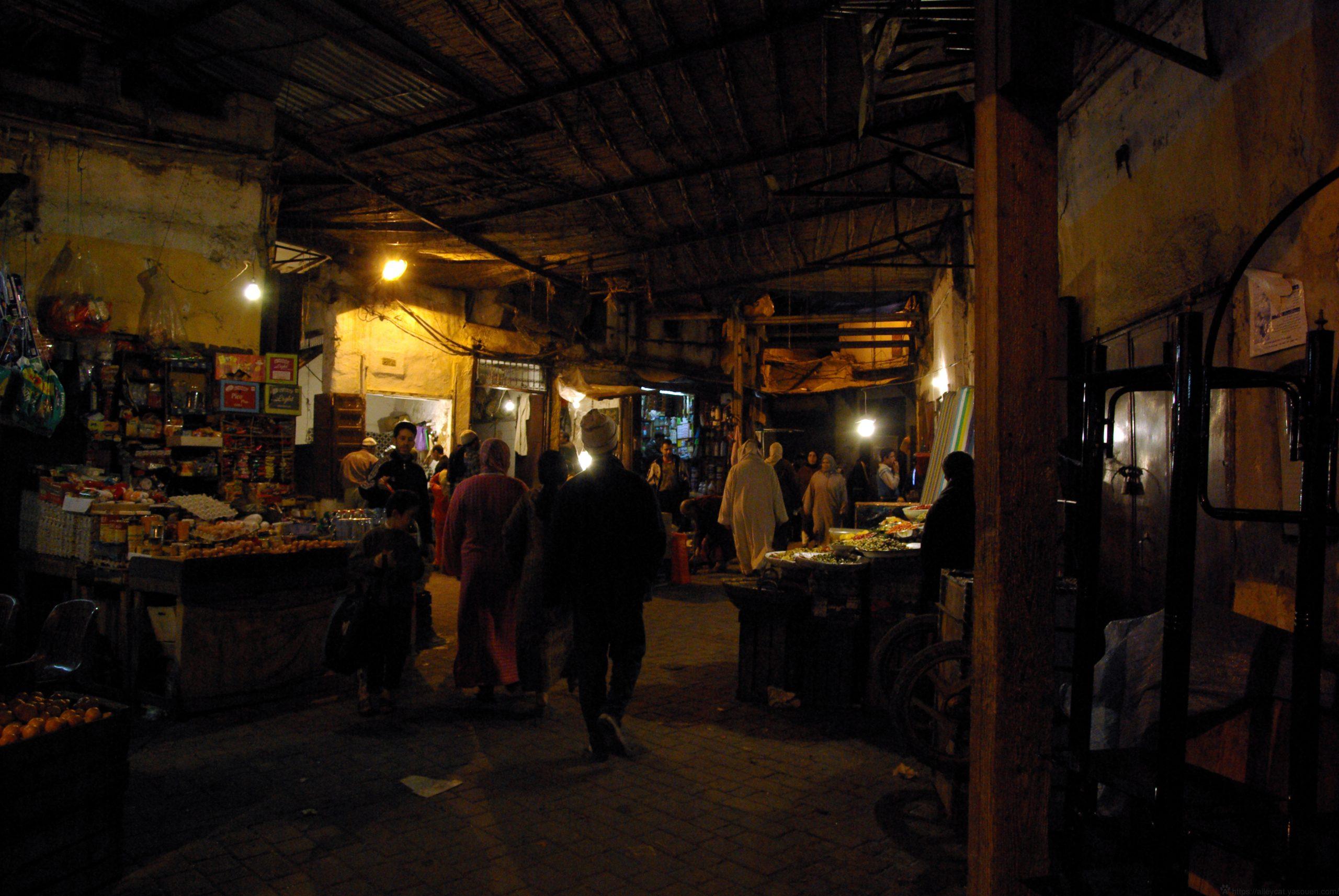 Fez, Morocco, 2008