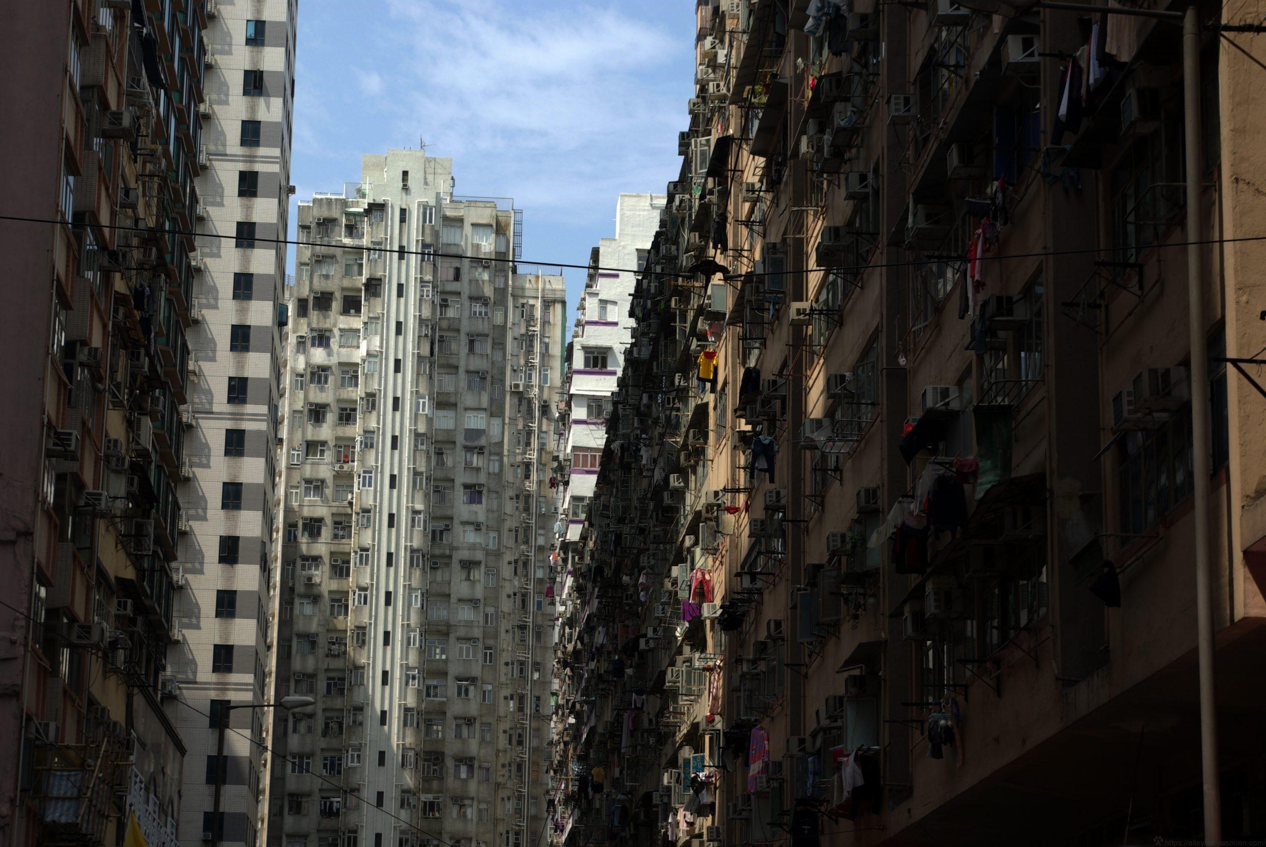 Hong Kong, 2018