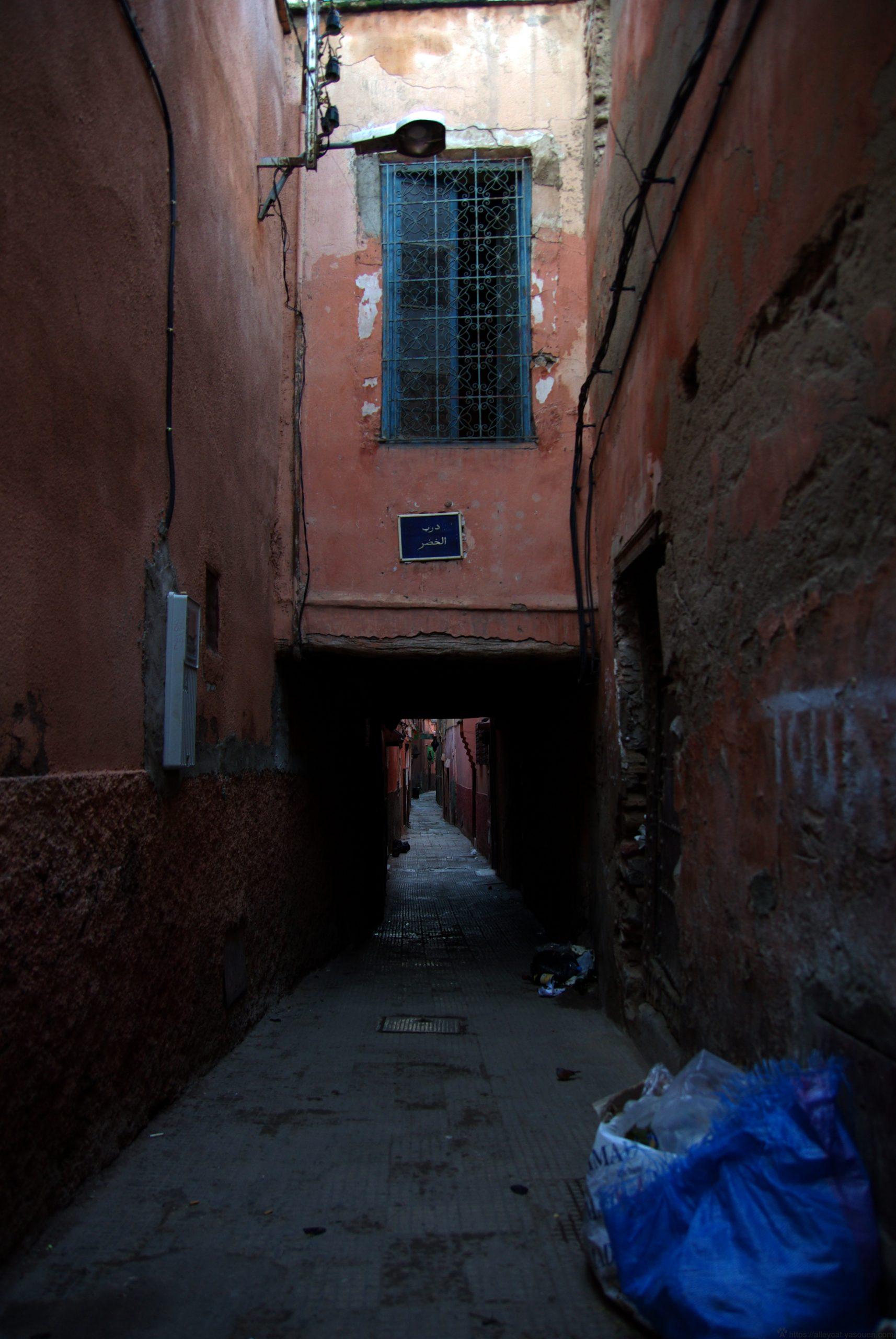 Marrakesh, Morocco, 2008