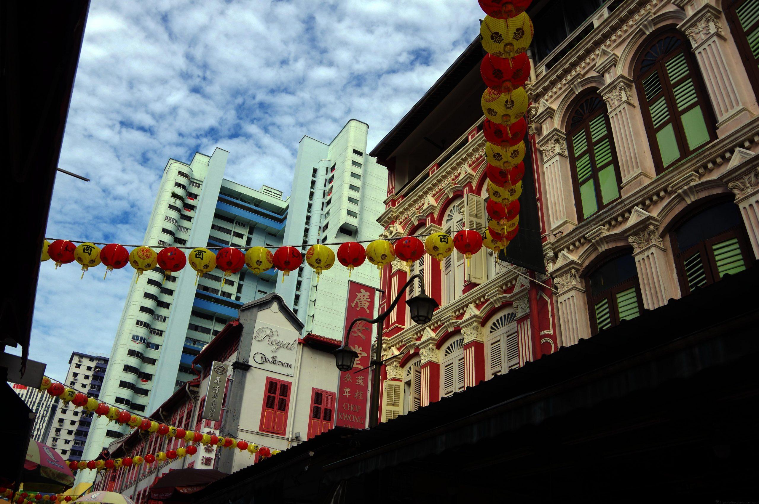 Singapore, Singapore, 2017