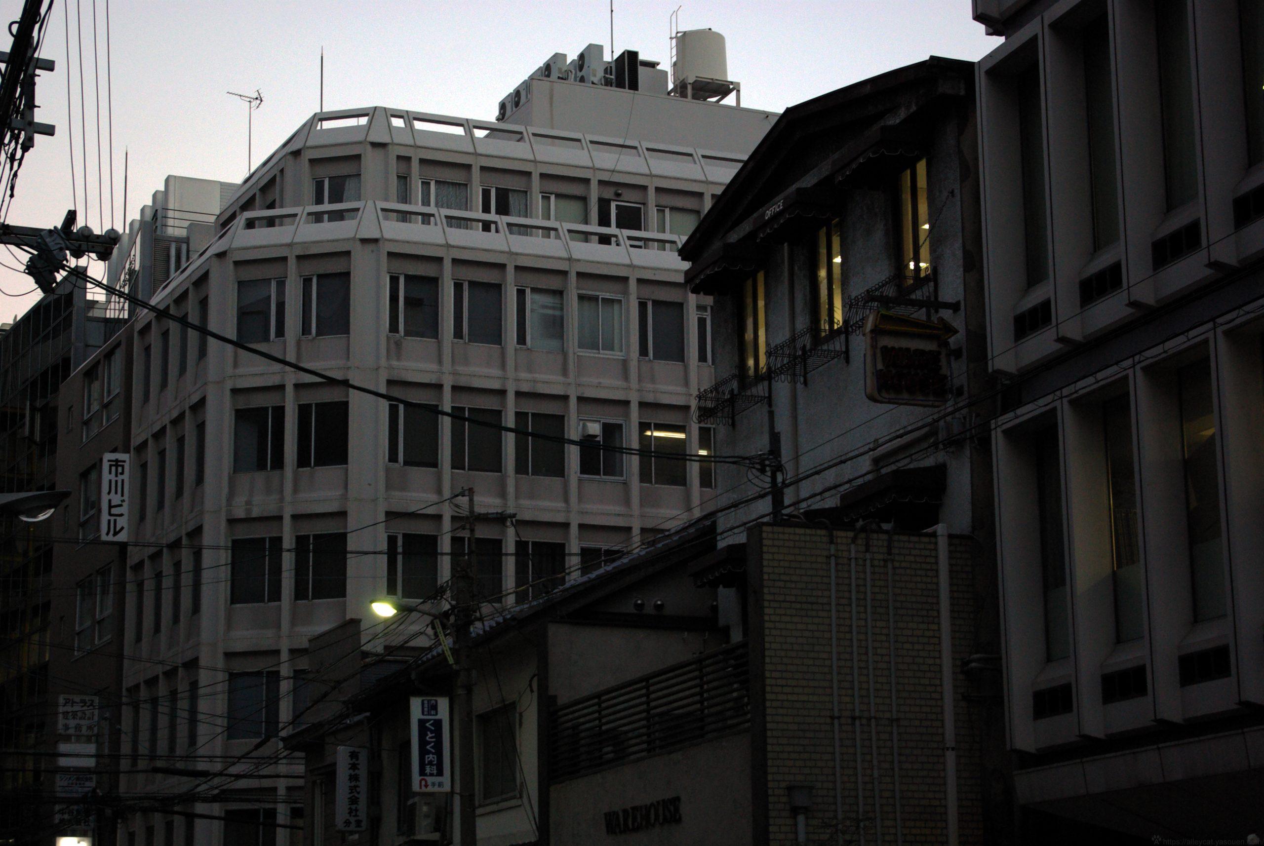 Osaka, Japan, 2014