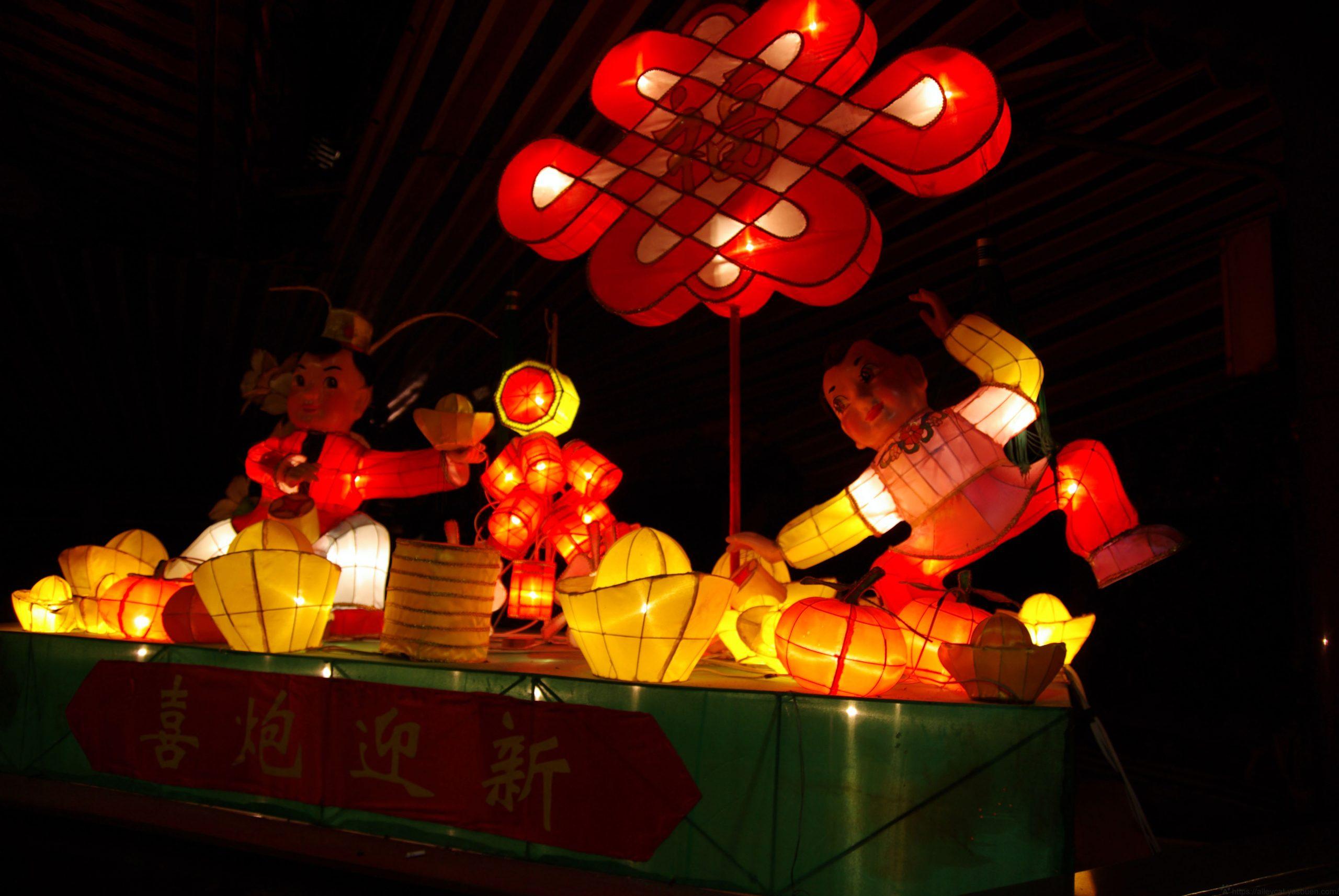Taipei, Taiwan, 2009