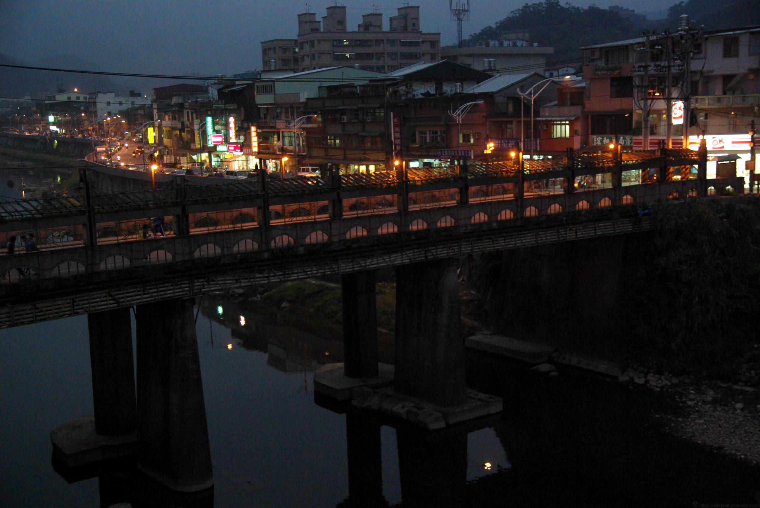 Ruifang, Taiwan, 2009