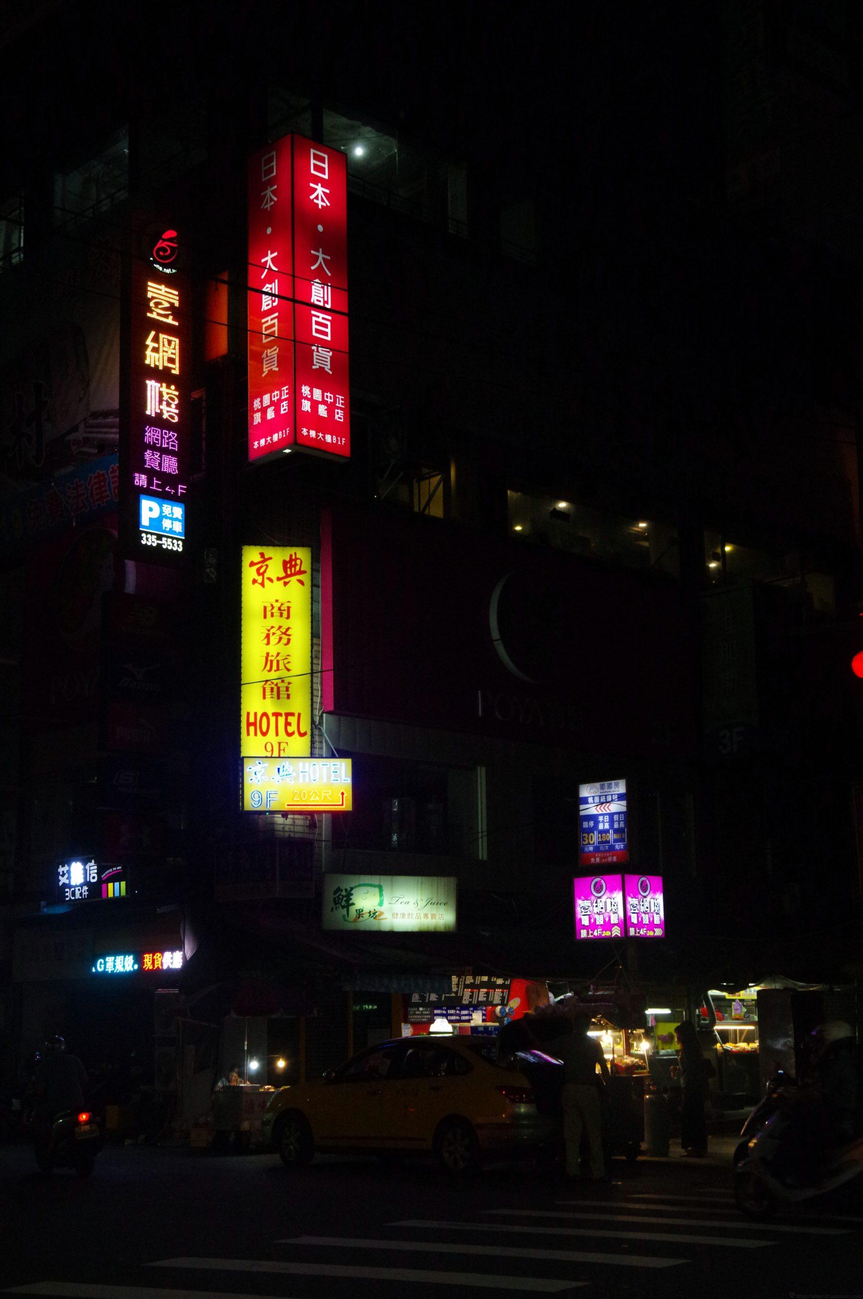 Taoyuan, Taiwan, 2018
