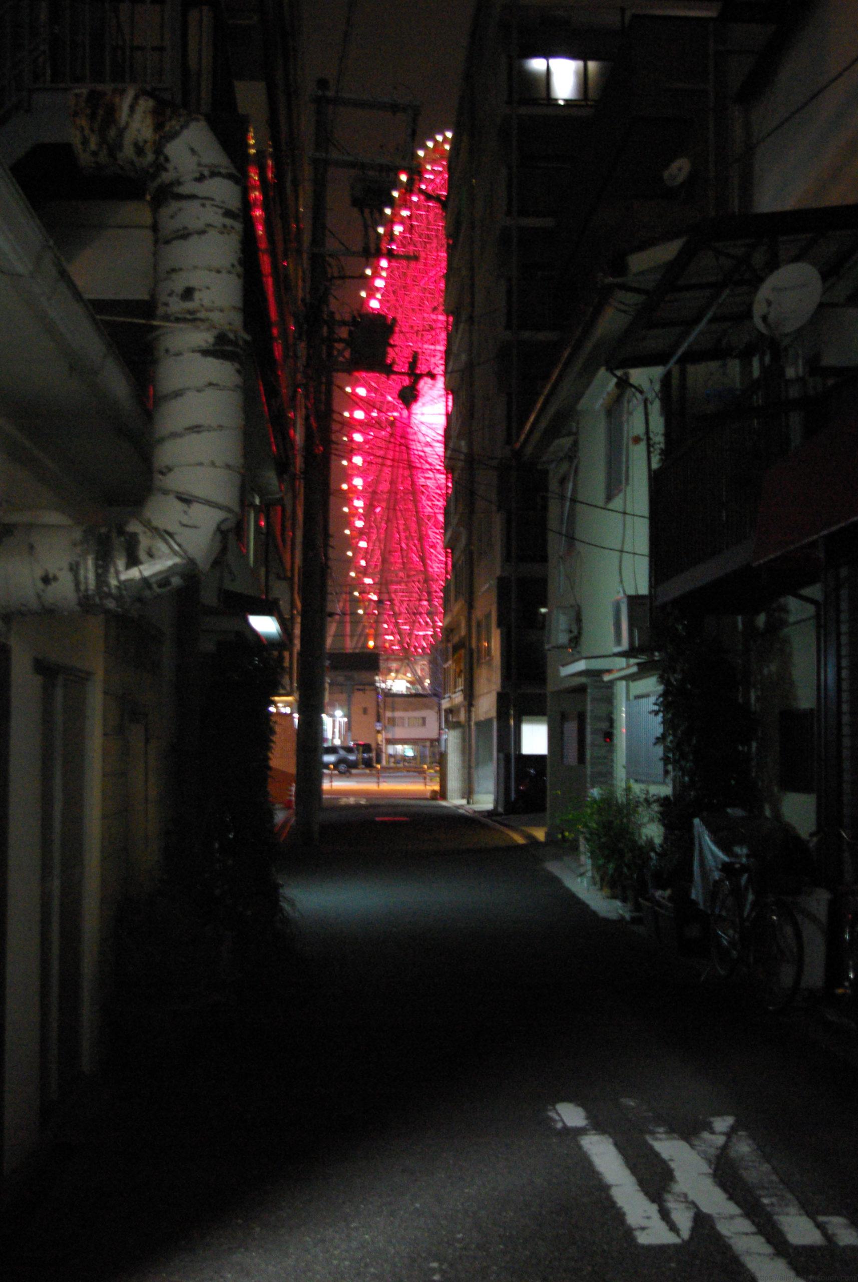 Osaka, Japan, 2015