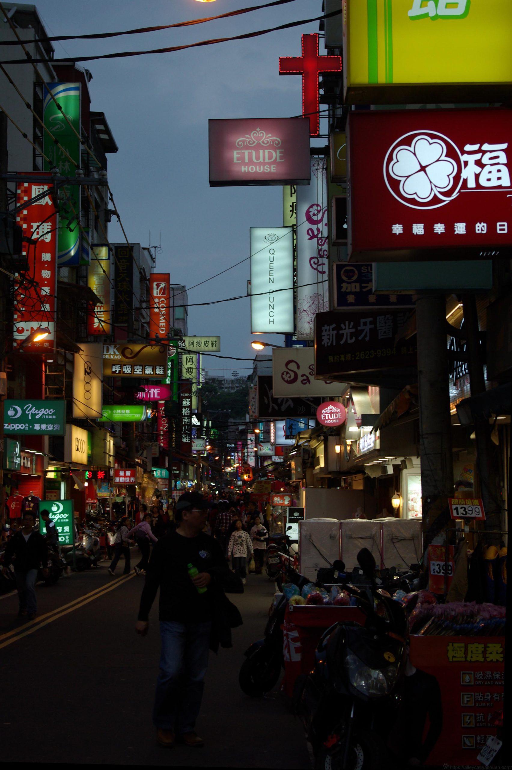 Tamsui,Taiwan,2013