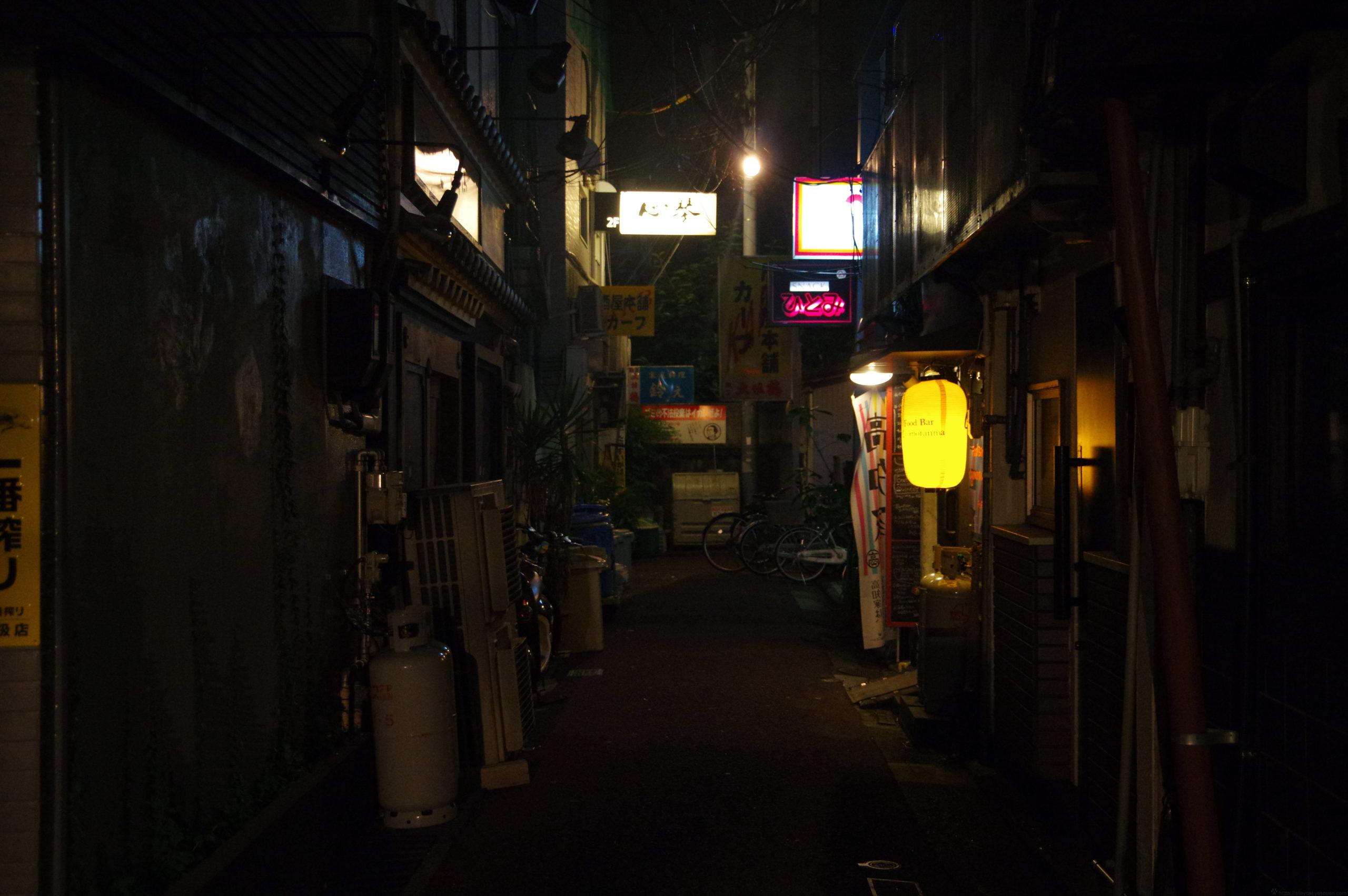 Shikoku, Japan, 2018
